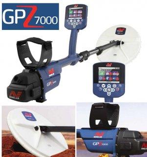 احدث جهاز كشف الذهب GPZ 7000