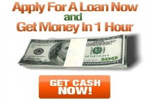طلب للحصول على قرض سريع بك