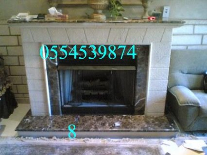 مشبات,صورمشبات 0554539874