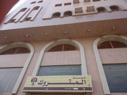 للايجار فى حج 2015 و رمضان 2015 فنادق مكة المكرمة