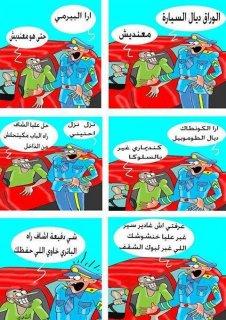 انا فتاة محافظة ع الصلاة .. قبيلية عنزية