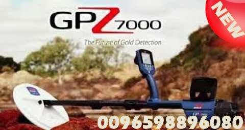 احدث كاشف ذهب فى العالم GPZ 7000