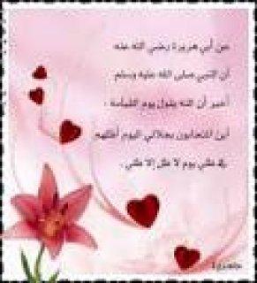 زوج مصرى العمر 30سنة يبحث عن زوجة سعوديه يعيش معها بارض الحرمين