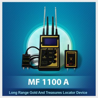 جهاز كاشف الذهب MF