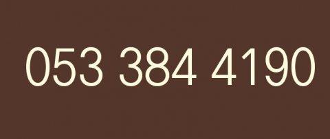 ابو عثمان لشراء الاثاث المستعمله بالرياض  0533844190