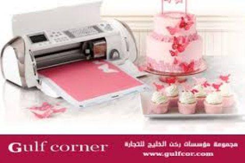 طابعة الكيك من مؤسسة ركن الخليج لتجارة ماكينات الطباعة