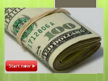 القروض النقدية الضمان