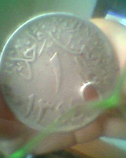 قرش سعودي