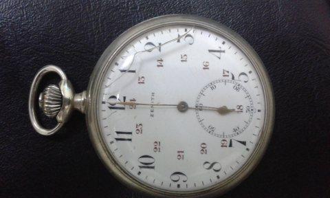 ساعة جيب  ماركة زينيت