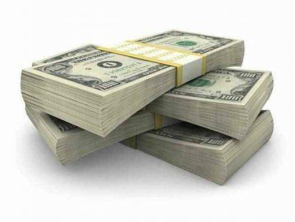 الحصول على احتياجاتك المالية
