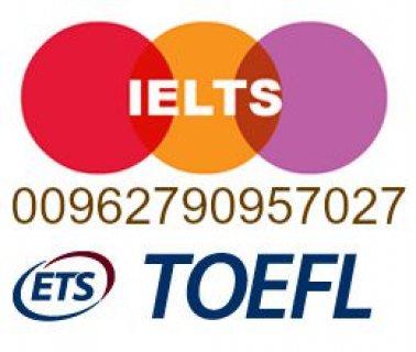 شهادة توفل او ايلتس  للبيع 00962790957027