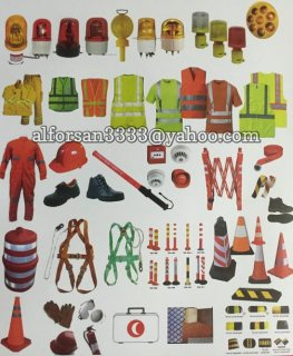 أدوات السلامة وإطفاء الحريق
