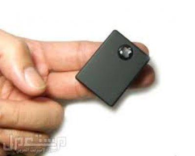 جهاز التنصت N9