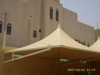 بالصور توريد وتركيب مشاريع مظلات متنوعة الحكومية والخاصة من شركة