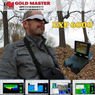 جهاز كاشف المعادن والكنوز التصويري EXP 6000 جهازكشف الذهب إي إكس