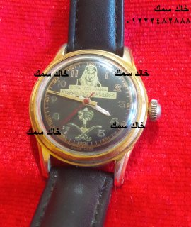 لاعلي سعر ساعة الملك عبدالعزيز ال سعود مؤسس المملكه العربيه