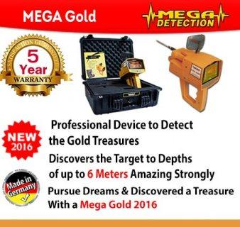 جهاز كشف الذهب الالمانى ميجا جولد - جولد ماستر 2017