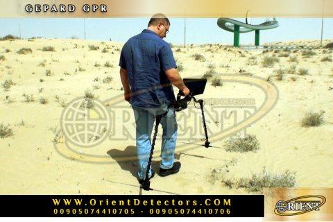 جهاز كشف الذهب والكنوز الدفينة Gepard GPR