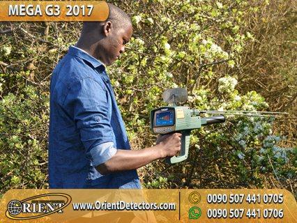 جهاز كشف الذهب و المعادن الثمينة MEGA G3 2017