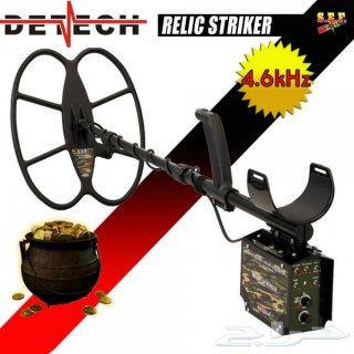 جهاز كشف الذهب المطور ريلك ستريكر Relic Striker  || اجهزة كشف الذهب فى السعوديه