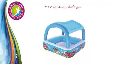 بيست واي مسبح مائي للأطفال 52192