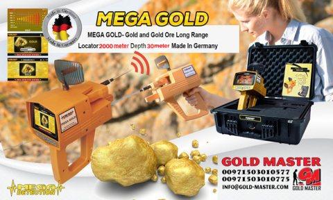 جهاز كشف الذهب والكنوز ميجا جولد
