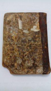 مخطوطة كتيب قديم ونادر مكتوب بخط اليد للبيع