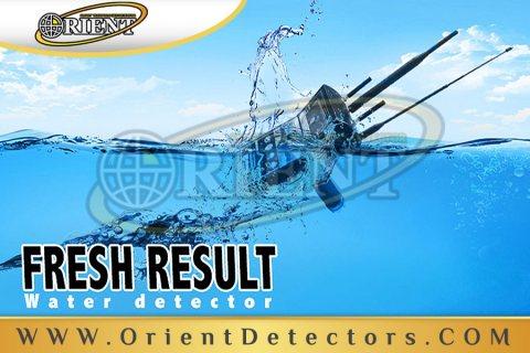 جهاز كشف المياه الجوفية من شركة OKM الالمانية 2 Fresh Result