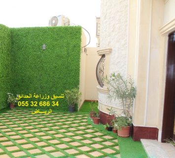 شركة تنسيق حدائق بالرياض 0553268634
