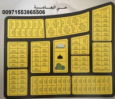 عرض مميز في الإمارات .. أرض سكنية تجارية بالأقساااااااااط تصريح محلات + 6 طوابق
