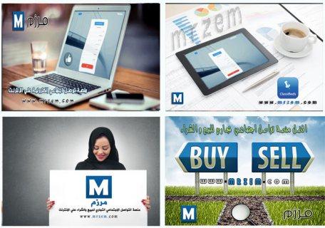لماذا موقع مرزم منصه الكترونية للتواصل الاجتماعي التجاري !؟