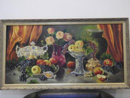 لوحة اثرية نادرة