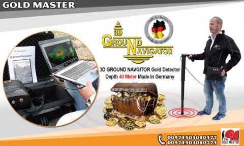 GROUND NAVIGATOR جهاز  الكشف عن الكنوز فى السعوديه