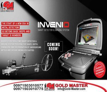 جهاز كشف الذهب فى السعوديه | انفينيو | INVENIO