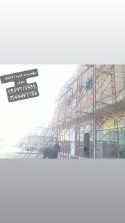 تركيب مشاريع كلادينج مع غايه الافكار0509913335