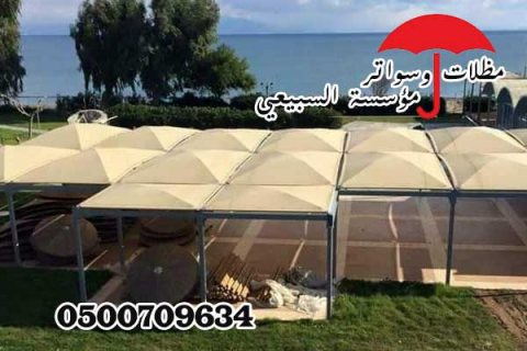 سواتر ومظلات جدة السبيعي 0500709634 مظلات لكسان مظلات مدارس مكة