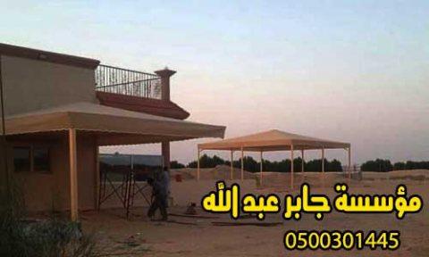اسعار سواتر ومظلات خصومات 20% مؤسسة جابر عبد الله بجدة 0500301445