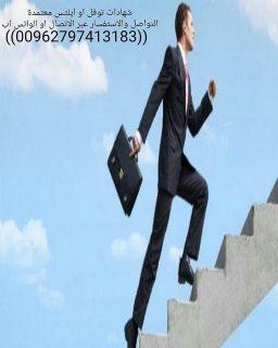 شهادة ايلتس للبيع او توفل للبيع بالسعوديه  00962797413183 معتمدة