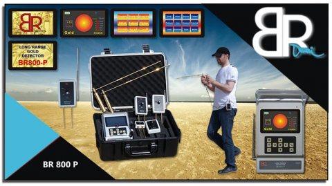 جهاز بي ار 800 برو الحديث لكشف الذهب والمياة الجوفية - بي ار دبي