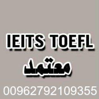 (بالسعودية) شهادة ايلتس و توفل معتمد للبيع 00962792109355 في بلد السعودية