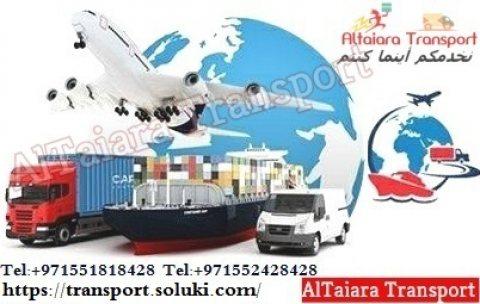 شحن من دبي الى السعودية