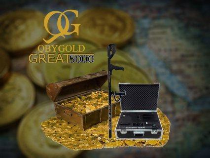 كاشف الذهب جهاز جريت 5000