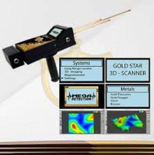 الجهاز المعجزة مع سهولة الاستخدام لكشف الذهب والمعادن والكنوز جولد ستار