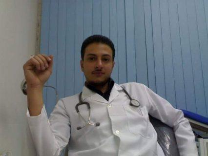ابحث عن زوجة سعودية طبيبة او مدرسة او موظفة مرتاحة ماديا