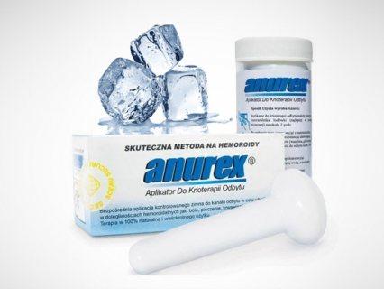 أنوريكس أفضل جهاز لمعالجة الباسور الداخلي و الخارجي