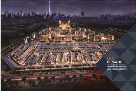 شقق للبيع في دبي بالداون تاون الجديد