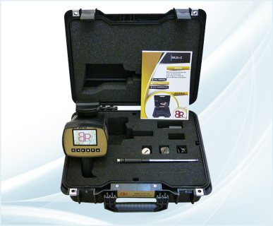 جهاز كشف الذهب فقط BR 20 G من شركة بي ار دبي