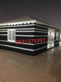 بيوت شعر , بيوت شعر ملكية, خيام ملكية, تركيب 0531979397