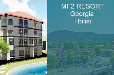 استثمر وتملك شقتك الفندقية بمنتجع سياحي بجورجيا بالاقساط على 6 سنوات