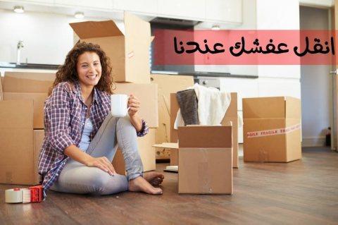 شركة الشيماء لنقل العفش بالمدينة المنورة 0503927578